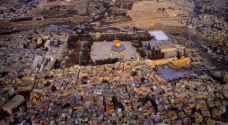 روسيا تحذر من نقل سفارة أميركا إلى القدس