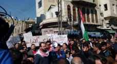 بالصور .. مسيرة وسط عمان رفضا لرفع الاسعار واحتجاجا على اتفاقية الغاز