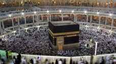 وفاة أحد معتمري فلسطين في مكة المكرمة