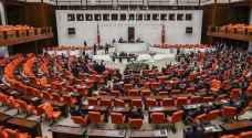 البرلمان التركي يوافق على تعزيز صلاحيات اردوغان
