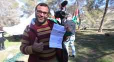 شرطة الاحتلال تصدر بحق فلسطيني مخالفة 'سير على الأقدام'