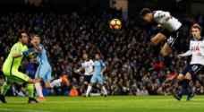 توتنهام يستفيد من مساندة الحظ ويتعادل مع مانشستر سيتي