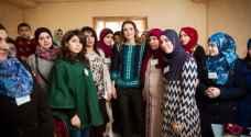 الملكة رانيا تزور هاشمية الزرقاء .. صور