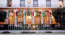 الجامعة العربية: قمة عمان قوة دفع جديدة للعمل العربي المشترك