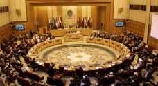 الجامعة العربية تدين تصعيد الاحتلال الاستيطاني