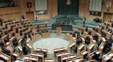 'النواب' يجدد رفضه اشتراط الثانوية العامة للترفيع بـ'الامن العام'