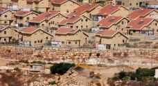 الهيئات المقدسية تدين اقامة 566 وحدة استيطانية جديدة