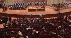 العراق: مناطق سهل نينوى 'مناطق منكوبة'