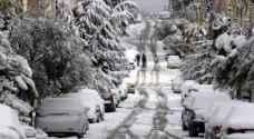 متى يُتوقع بدء تساقُط الثلوج وماهي المناطق المشمولة بالتوقعات؟