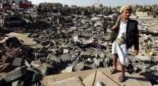 لقاء في الأردن لأطراف النزاع اليمني