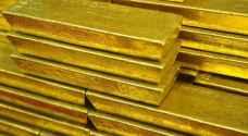 خلال 9 سنوات .. السودان أنتج 500 طن من الذهب