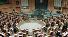 مجلس النواب يُقر قانون الوثائق الوطنية