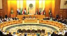 الجامعة العربية قلقة من 'قرار ترامب'