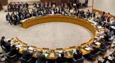 مجلس الامن يبحث في اجتماع طارئ الثلاثاء التجربة الصاروخية الايرانية