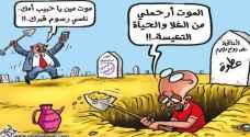 الأمانة تنفي رفع أسعار القبور