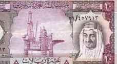 بعد خسائر النفط..السعودية تفرض ضرائب على مواطنيها للمرة الأولى