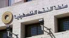 غياب العملة الفلسطينية أهم التحديات الاستقرار المالي في فلسطين