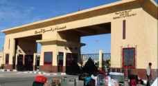اغلاق معبر رفح الحدودي بين قطاع غزة ومصر