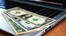 كاسبرسكي: لا تظن أن ستتمكن من استرداد أموالك إن سرقت عبر الإنترنت