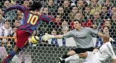 رونالدينيو يعود إلى برشلونة سفيراً