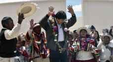 متحف يكرم السكان الأصليين في بوليفيا