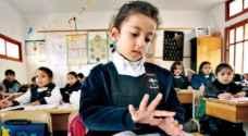 التربية: لا تأجيل على دوام طلبة المدارس