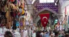 تباطؤ نمو الاقتصاد التركي العام الماضي