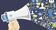 الافتاء تحرم نشر الإشاعات عبر وسائل التواصل الاجتماعي