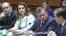بالفيديو.. ماذا قال أعضاء في الكونغرس عن الأردن وجلالة الملك؟