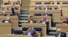النواب يناقش في جلسة رقابية عددا من الأسئلة