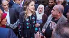 الملكة رانيا: عراقة وتاريخ في السلط