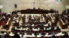 الكنيست الإسرائيلي يصدق بالقراءة الثانية على قانون يقر سلب الأراضي الفلسطينية