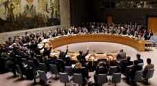 مجلس الأمن يناقش تهديد عصابة داعش الارهابية على السلام