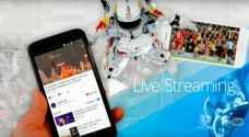 يوتيوب تنافس فيس بوك لايف عن طريق البث المباشر المحمول