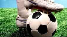 مباريات اياب دوري المحترفين تنطلق غدا