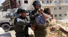 نابلس: الاحتلال يعتقل ثلاثة مواطنين من بيتا وأوصرين