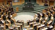 جلسة نيابية لمناقشة رفع أسعار السلع الثلاثاء المقبل
