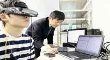 علماء يابانيون يصنعون نظارات لتشخيص زرق العين