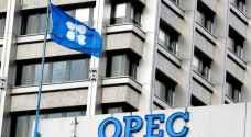 90 % التزام دول أوبك بقرار خفض إنتاج النفط و 50% لدول من خارج المنظمة