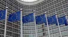 المفوضية الأوروبية ترفع توقعات النمو في منطقة اليورو رغم وجود مخاطر 'استثنائية'