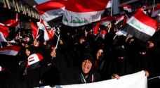 تأهب أمني في بغداد ترقباً لتظاهرات في ساحة التحرير