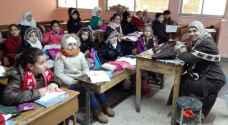 تربية قصبة الكرك تنفي صحة انباء عن اخراج الطلبة لعدم توفر التدفئة