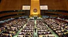 طالب اردني يلقي كلمة بالأمم المتحدة حول المرأة والعلوم