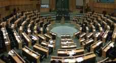  النواب يقر قانون حماية المستهلك