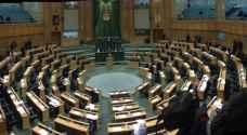 أمانة النواب: لا جديد في التأمين الصحي لأعضاء المجلس