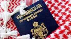 رفع مدة جواز السفر إلى 10 سنوات وأبناء غزة لـ 5 سنوات
