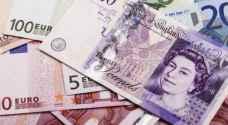الاسترليني يتراجع بعد بيانات بريطانية تظهر بوادر ضعف