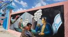 الشاباك يرفض إدخال مرضى من غزة لعدم حملهم 'هواتف نقالة'