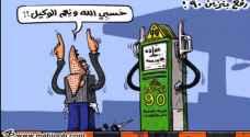 توقعات برفع أسعار بنزين '90' للشهر المقبل