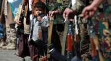 العفو الدولية تتهم الحوثيين بالتجنيد القسري للأطفال